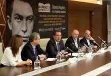 Presentación de 'Letras en Sevilla' dedicado a Manuel Chaves Nogales