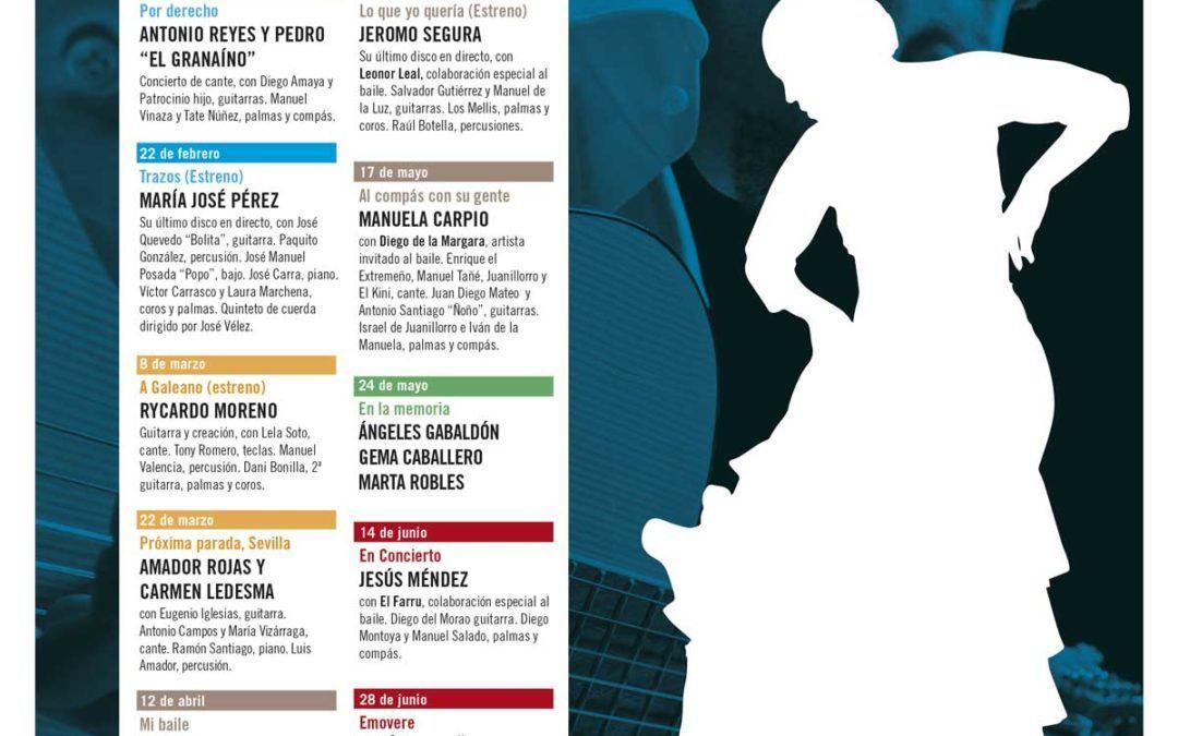 En su XVIII Edición, los Jueves Flamencos presentan su cartel, una mezcla de flamenco alternando espectáculos más tradicionales con la innovación y los nuevos enfoques.