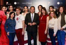 Moda flamenca en Emprende Lunares 2018