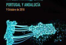 Seminario Contratación Pública por vía Electrónica entre Portugal y Andalucía