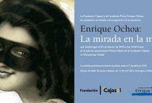 Nuevo espacio expositivo en la Fundación Cajasol