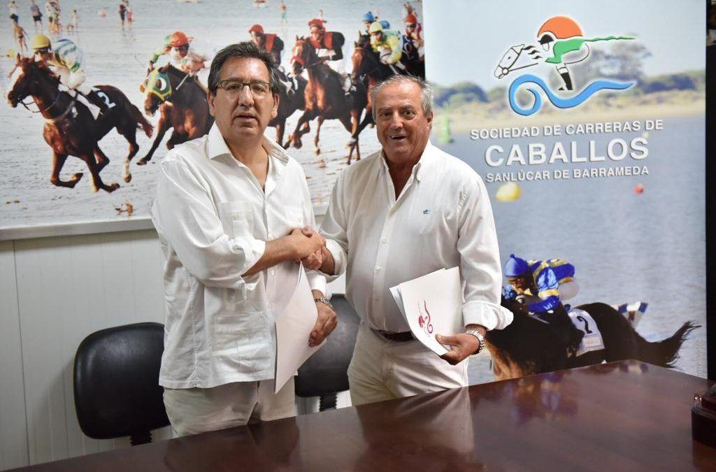 Antonio Pulido y Rafael Hidalgo, patrocinio de Fundación Cajasol a las Carreras de Caballos de Sanlúcar