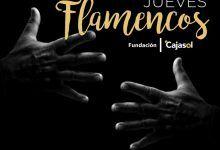 Lo indefinido, de Ana Morales, en Fundación Cajasol