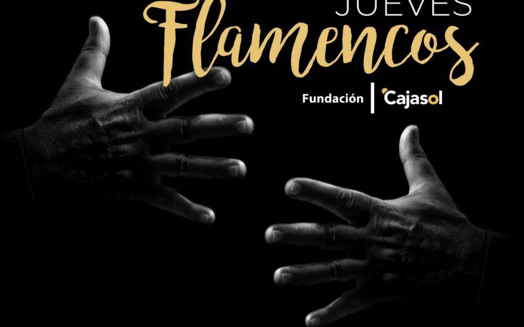 Indefinido de Ana Morales en Fundación Cajasol