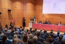 Premios Empresarios del Año Huelva 2019