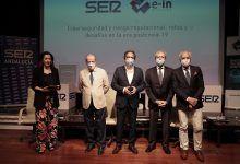 La ciberseguridad y el riesgo reputacional en la era post COVID-19, a debate en la Fundación Cajasol